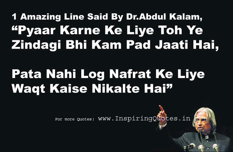 Abdul Kalam Suvichar On Love With Images Wallpapers Jeasa